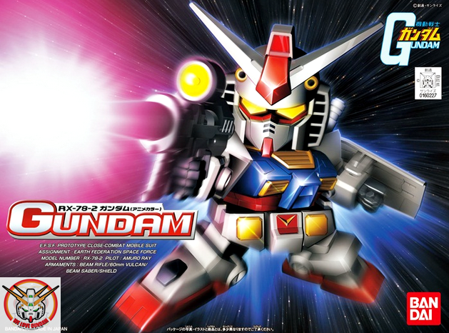 BB329 RX-78-2 GUNDAM(ANIMATION COLOR)