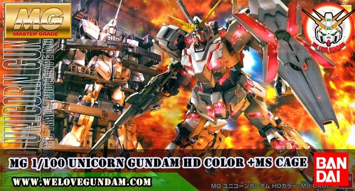 MG 1/100 UNICORN GUNDAM HD Color +MS CAGE