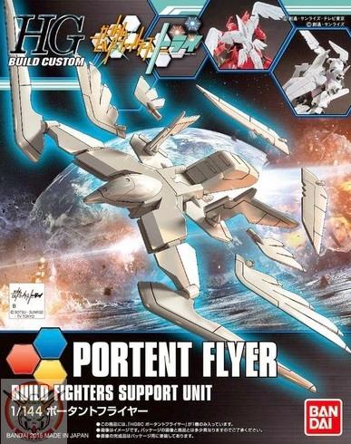 HGBC 1/144 PORTENT FLYER