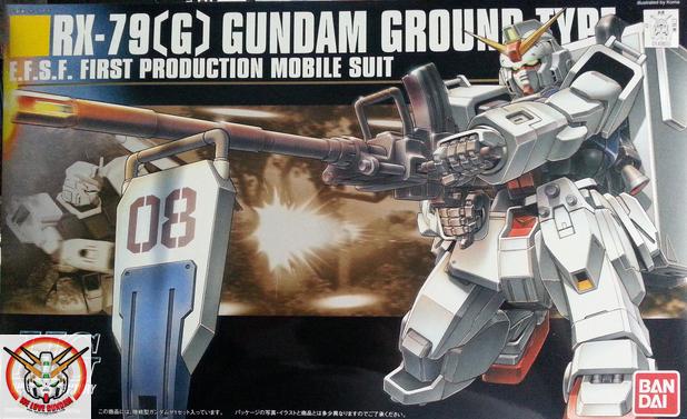 HGUC 1/144 RG-79(G) Gundam Ground Type