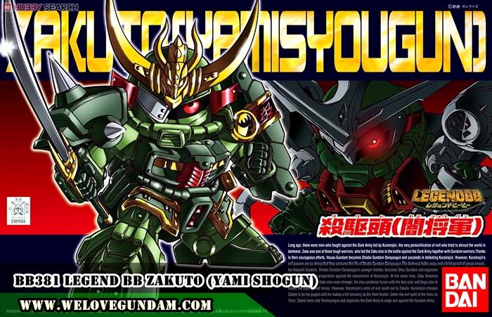 BB381 LEGEND BB ZAKUTO (YAMI SHOGUN)