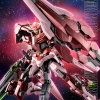 P-Bandai : MG 1/100 00 GUNDAM SEVEN SWORD/G (TRANS-AM MODE) [SPECIAL COATING]