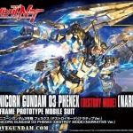 HGUC 1/144 UNICORN GUNDAM 03 PHENEX (DESTROY MODE) (NARRATIVE VER.)