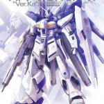 MG 1/100 RX-93-v2 Hi-NU GUNDAM Ver.Ka