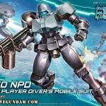 HGBD 1/144 LEO NPD