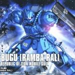 HG 1/144 MS-04 BUGU (RAMBA RAL)