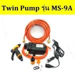Twin Pump Pressure รุ่น MS-9B