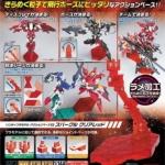 ACTION BASE 02 SPARKLE RED (สีแดงใส)