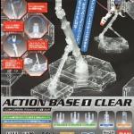 ACTION BASE 1 CLEAR (แบบใส)
