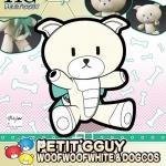 HG 1/144 PETIT'GGUY WOOFWOOFWHITE & DOGCOS