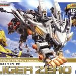 ZOIDS 1/72 RZ-041 LIGER ZERO