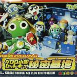 KERORO SHOTAI COMPLETE BOX