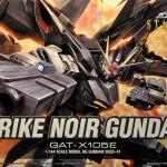 HG 1/144 STRIKE NOIR GUNDAM