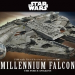 1/144 MILLENNIUM FALCON (THE FORCE AWAKENS)