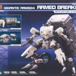 GIGANTIC ARMS 04 ARMED BREAKER
