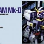 PG RX-178 GUNDAM MK-ⅡA.E.U.G