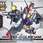 รอเข้าสต๊อก SD GUNDAM CROSS SILHOUETTE RX-78-2 GUNDAM