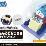 "FIGURE-RISE MECHANICS ""TIME MACHINE"" SECRET GADGET OF DRAEMON"
