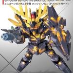 SD EX-STANDARD 015 UNICORN GUNDAM 02 BANSHEE NORN (DESTROY MODE)