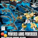 HGBC 1/144 POWERED ARMS POWEREDER