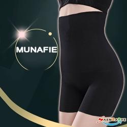 กางเกงซับในเก็บพุง MUNAFIE ขาสั้น