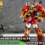 MG 1/100 SHIN MUSHA GUNDAM thumbnail 3