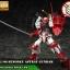 MG 1/100 SENGOKU ASTRAY GUNDAM thumbnail 8