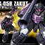HGUC 1/144 ZAKU BLACK TRI STARS thumbnail 1