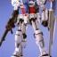 MG 1/100 GUNDAM RX-78 GP-01 thumbnail 2