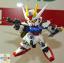 SD EX-STANDARD 002 AILE STRIKE GUNDAM thumbnail 7