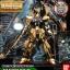 MG 1/100 HYAKUSHIKI Ver.2.0 thumbnail 2