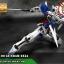 MG 1/100 GUNDAM EXIA thumbnail 9