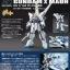 HGBF 1/144 GUNDAM X MAOU thumbnail 8