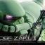 RG 1/144 MS-06F ZAKUII thumbnail 1