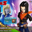 Figure-rise Standard Android #17 thumbnail 1