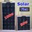 Solar Flexible 18V 100w thumbnail 2