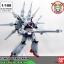 1/100 SCALE MODEL LEGEND GUNDAM thumbnail 5