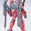 MG 1/100 GUNDAM AMAZING RED WARRIOR thumbnail 10