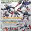 SD EX-STANDARD 001 RX-78.2 GUNDAM thumbnail 10