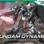 HG 1/144 GUNDAM DYNAMES thumbnail 1