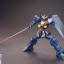 HGUC 1/144 RX-178 GUNDAM MK-Ⅱ (TITANS) thumbnail 3