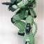 MG 1/100 MS-06J ZAKU II thumbnail 4