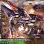 HG 1/144 MOBILE ARMOR HASHMAL thumbnail 1