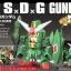 SDBF S×D×G GUNDAM thumbnail 14