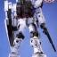 MG 1/100 GUNDAM RX-78 GP-01 thumbnail 3
