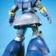 MG 1/100 PERFECT ZEONG thumbnail 3