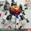 1/100 NIX PROVIDENCE GUNDAM thumbnail 4