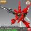 MG 1/100 MSN-06S SINANJU [OVA Ver] thumbnail 2