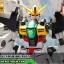 MG 1/100 GUNDAM DOUBLE X thumbnail 2