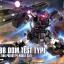 HG 1/144 DOM TEST TYPE thumbnail 1